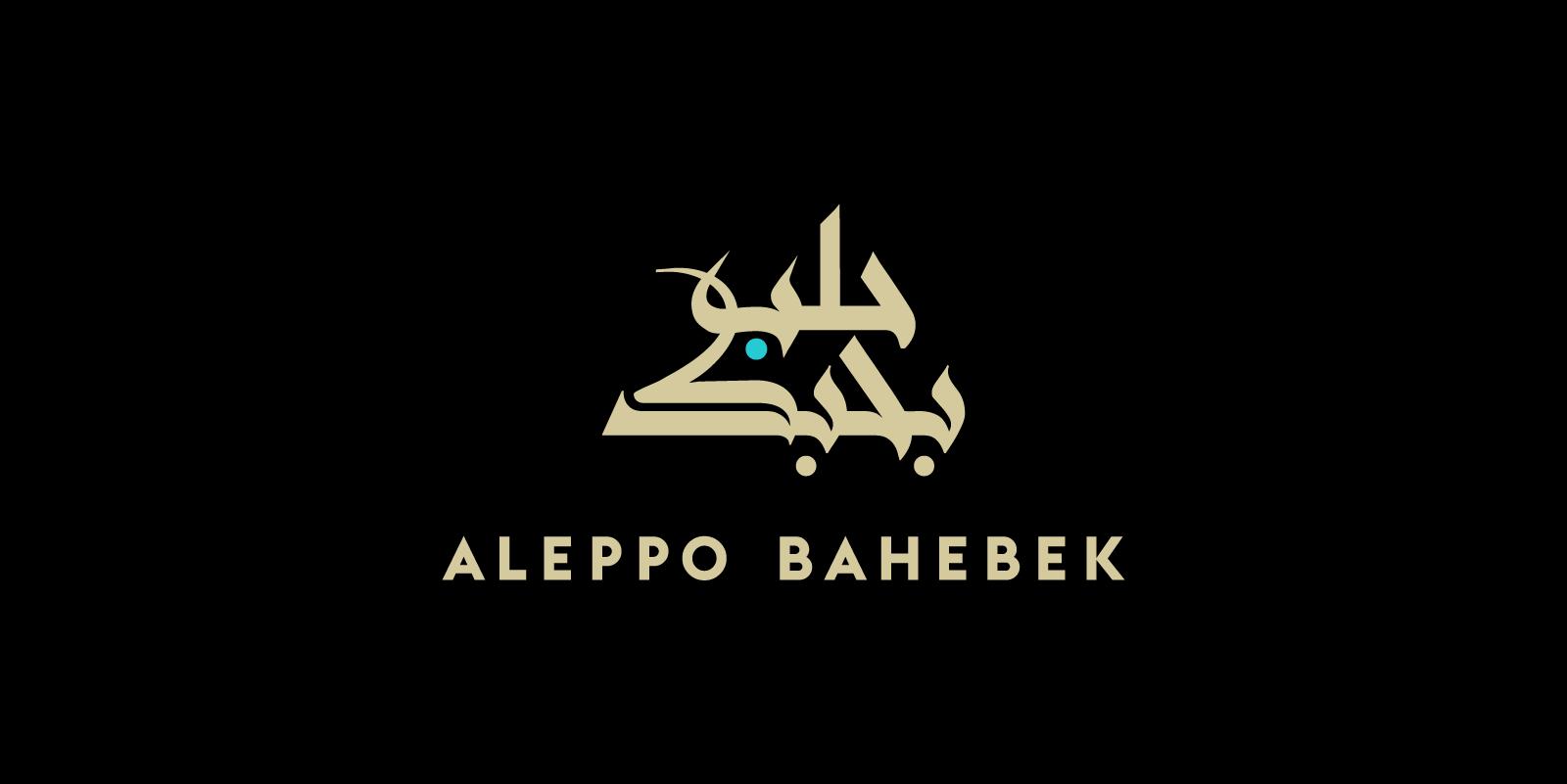 Aleppo Bahebek – logo